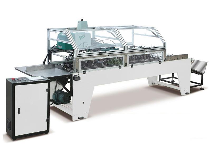 HDJ-70B Bottom Gluing Machine